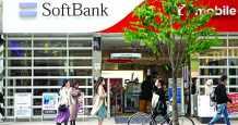 softbank stake robotics norway firm