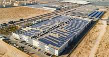 sharjah energy plant