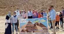antiquities tourism egypt