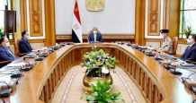 egypt transportation speed