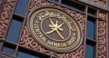 treasury bills cbo issues cent
