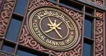 bills treasury cbo issues average