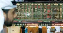 adx julphar shares lists capitalincrease
