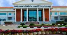 uae universities fees cent slash