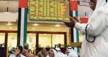 uae stock markets note
