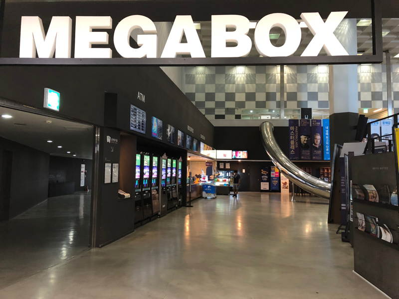 Entering Megabox Baekseok cinema complex.