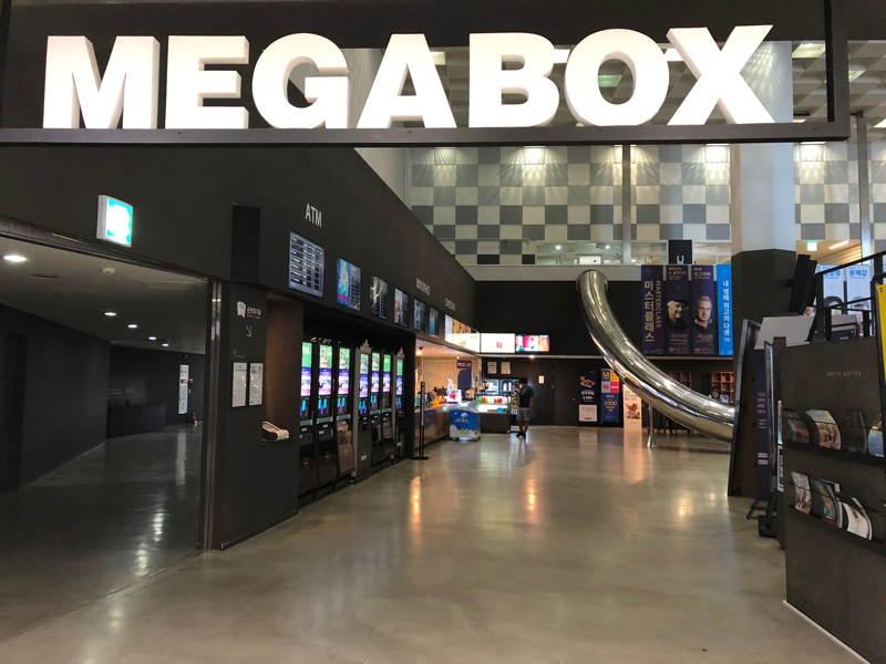Entering Megabox Baekseok cinema complex.