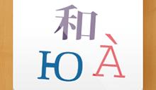 change wordpress language