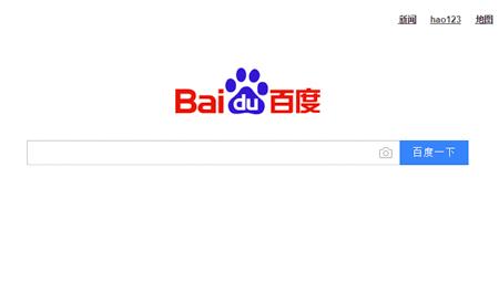 Baidu Best Search Engines Alternatives to Google