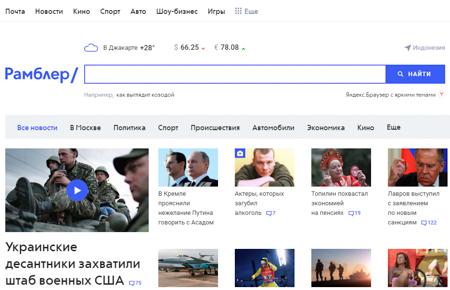 Rambler Best Search Engines Alternatives to Google