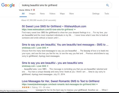 Looking Beautiful SMS for Girlfriend