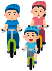 cycling_family