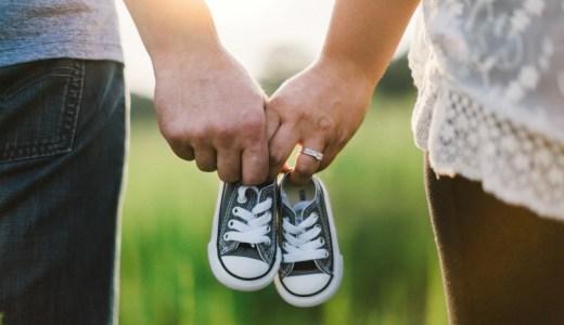 妊娠したカップル