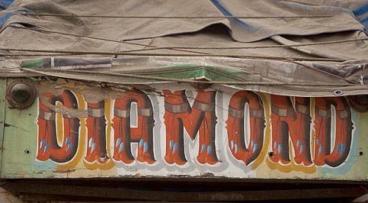 photo by Meena Kadri via Flickr