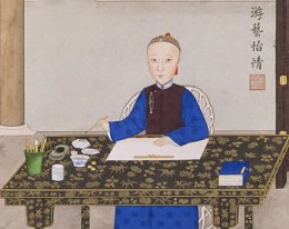Emperor_Tongzhi_writing