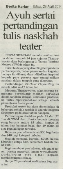 Feature in Berita Harian