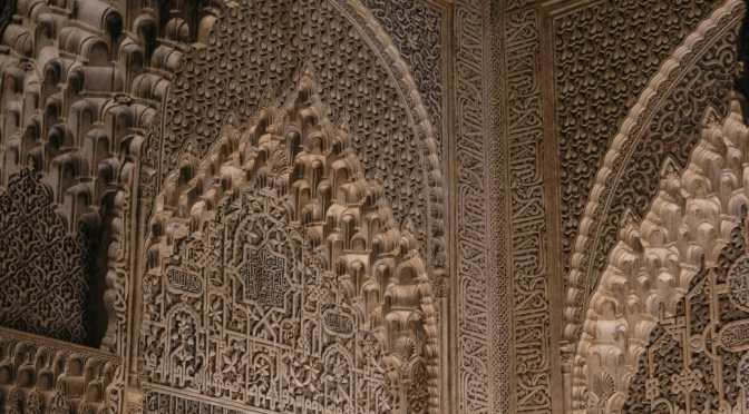 The glorious Alhambra, Spain