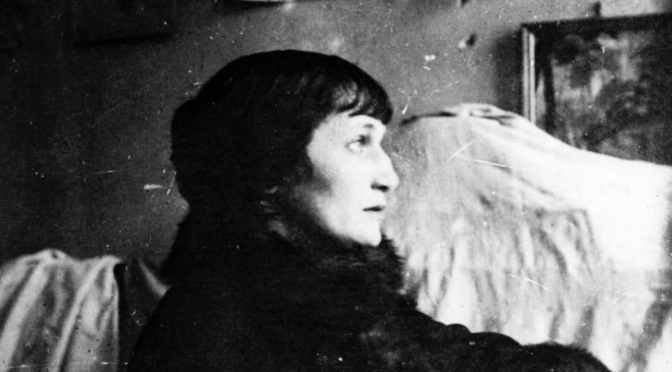 anna akhmatova essay Author: poem of anna akhmatova type: poem views: 4  free cliffnotes cliffnotes  ebook pdf doc file essay summary literary terms analysis professional definition.