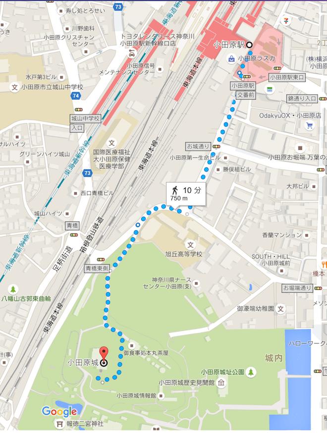 小田原城までの徒歩移動