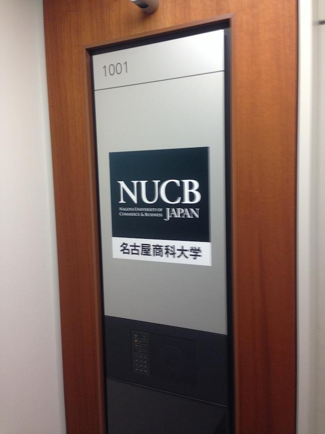 1001号室教室
