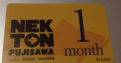 NEKTON1ヶ月会員カード
