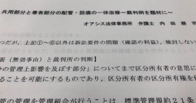 コミ研勉強会資料_201803