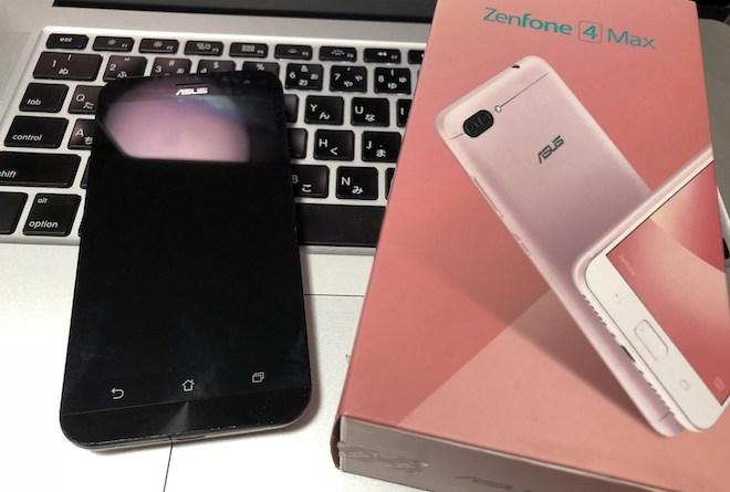 Zenfone2 Laserと4 MAX