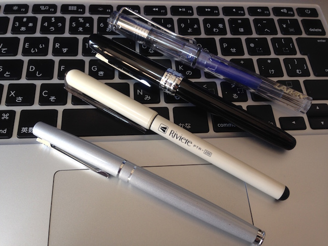 Fountain pen