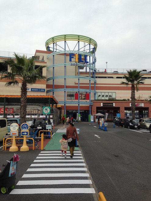 shonan-mall-fill2