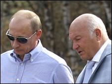Юрий Лужков и Владимир Путин