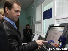 Президент Дмитрий Медведев