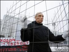 Акция протеста в поддержку Ходорковского перед Белым домом