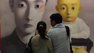 Nghệ thuật Trung Quốc