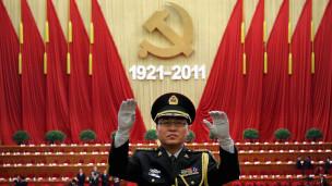 Lễ kỷ niệm 90 năm thành lập Đảng cộng sản Trung Quốc