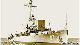 chiến hạm Nhật Tảo