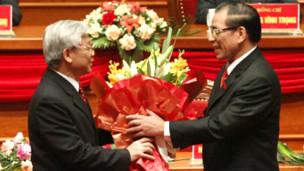 Đại hội Đảng Cộng sản Việt Nam XI