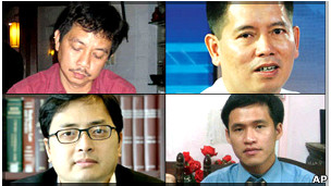 Những người trong vụ án Lê Công Định