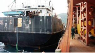 Tàu TQ bị tạm giữ ở Nha Trang