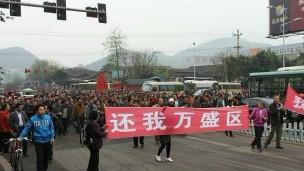 Cảnh biểu tình