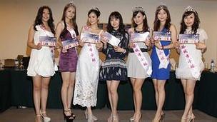 Certamen Miss Taiwán