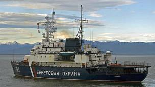 Tàu tuần duyên của Nga