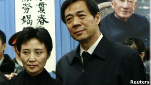 Vợ chồng ông Bạc Hy Lai