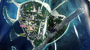Bản đồ Tam Sa mà Trung Quốc vừa công bố