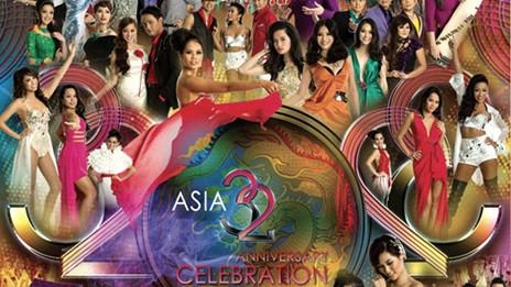 Ảnh bìa của bộ đĩa Asia 71
