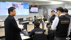 اعضای آژانس امنیت اینترنتی کره جنوبی