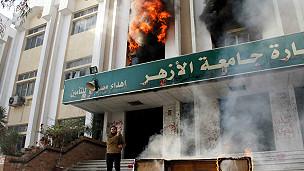 Incêndio em universidade no Cairo. AFP