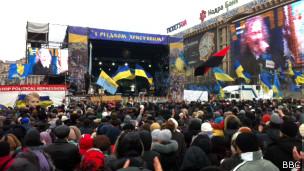 Евромайдан, народное вече