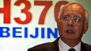 Primer ministro malasio