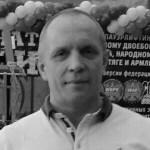 Тушин Алексей Владимирович