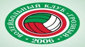 Создан волейбольный клуб «Грозный»